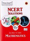 Arun Deep'S Ncert Solutions - 12Th Class Mathematics