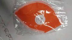 Boxerdoll Anshu Air Purifying Respiratory Orange (Free Size) | (Pack of 1)