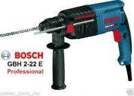 Bosch GBH 2-22 E Professional Rotary Hammer - SDS Plus Chuck