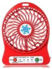 Rechargeable Battery Operated High Speed 125 3UR_viv_o Portable Mini USB Fans Use For Home and Office (Red)