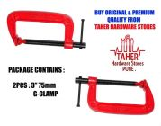 Heavy Duty Alloy Steel G Clamp, C Clamp 75mm (3 inch) (Pack of 2)