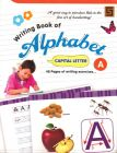My First Writing Book Of Alphabet – A