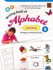 My First Writing Book Of Alphabet – B