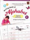 My First Writing Book Of Alphabet – C