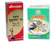 Baidyanath Ayurvedic Basant Kusumakar Ras (100 Tablets) With Diabanil 60 Tablet