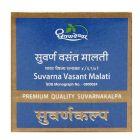 Dhootapapeshwar Suvarna Vasant Malati (30 Tablets) (Pack of 1)