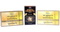 Dhootapapeshwar Vasant Kusumakar Rasa (10 Tablets) (Pack Of 2) With Dhatupaushtik (30 Tablets)