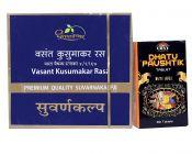 Dhootapapeshwar Vasant Kusumakar With Gold 30 Tablets With Dhatupaushtik 30 Tablets