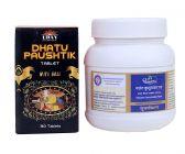 Dhootapapeshwar Vasant Kusumakar Rasa With Gold (300 Tablets) With Dhatu Paushtik (30 Tablets)