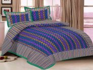 FABRIC EMPIRE Luxury Cotton Printed 152 TC Bedsheet With 2 Pillow Cover (Size: Large)