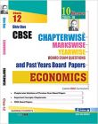 Shiv Das presenting CBSE Chapterwise Markswise Yearwise Board Exam Questions and Past Years Board Papers Economics for Class 12  Published 1 January 2018