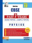 Shiv Das presenting CBSE Past 7 Years Solved Board Papers and Sample Papers for Class 12 Physics  Perfect Guidebook January 2018