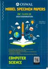 Model Specimen Papers Isc Class Xii 2020 Examination - Computer Science Book