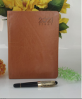 High-Quality Paper Stylish 2021 Year Diary Record Your Travel & Note (Light Brown) (Pack of 1)
