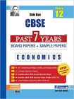 Shiv Das presenting CBSE Past 7 Years Solved Board Papers and Sample Papers for Class 12 Economics Perfect Paperback 1 January 2018