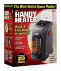 Electric Heater Handy Heater For | Living Room | Drawing Rooms | Home & Office