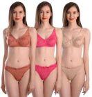 Bra & Panty Set Self Design Brown, Pink, Beige Lingerie Set