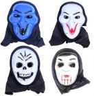PTCMART Halloween Costume Funny Look Face Cover Mask Party Mask(Pack of 4)