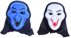 PTCMART Halloween Costume Party Mask Funny Look Face Cover Mask For Play Role (Multicolor, Pack of 2)