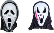 PTCMART Halloween Ghost Scary Party Mask For Play Role Party Mask(Pack of 2)