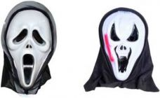 PTCMART Halloween Scary Ghost Mask For Play Role Party Mask(White, Pack of 2)
