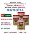 Immunity Booster Ministry of Ayush Ayrvedic Kadha/Tea with Vitamin C Powder (120 gm)   (Pack of 4)