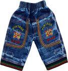 SHAURYA INNOVATION Party Wear Solid Denim Short For Boy's (Blue) (Pack of 1)