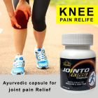 Herbal and Natural Cipzer Jointo King 30 Capsule for Muscle, Joint Pain (Pack of 1)
