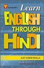 Learn English Through Hindi