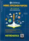 Model Specimen Papers Isc Class Xii 2020 Examination - Mathematics