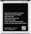 High-Quality 2000 mAh Rechargeable Mobile Battery Compatible For Samsung Galaxy Core 2 EB-BG355BBE (Pack of 1)