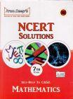 Arun Deep'S Ncert Solutions - 7 Th Class Mathematics