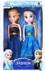 Pretty Playing Doll Toy Is Perfect For Your Girl As It Comes With Ascessories (Pack Of 2)