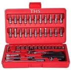 THS 1/4 Inch Socket Combination Set Diy Repair Tool Kit of 46-Pieces