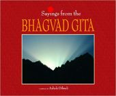 Saying from the Bhagvad Gita