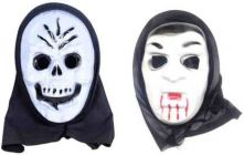 PTCMART Scary Ghost HALLOWEEN MASK Party Mask(White, Pack of 2)