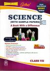Science (With Sample Papers) A Book With A Difference – Class Vii Book