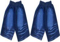 SHAURYA INNOVATION Party Wear Self Design Denim Short For Boy's (Blue) (Pack of 2)
