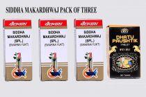 Baidyanath Ayurvedic Siddha Makardhwaj Special (Pack of 3) With Dhatu Paushtik Tablets