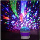 Star LED Light Best Colorful Brand New & High Quality For Wedding, Birthday Party (Pack Of 1)