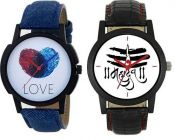 Mens Stylish Love & White Mahadev Analog Synthetic Leather Round Shape Watch Suitable For Formal, Casual (Pack Of 2)
