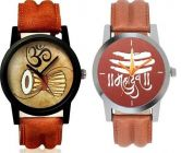 Mens Stylish Damaru & Brown Mahadev Analog Synthetic Leather Round Shape Watch Suitable For Formal, Casual (Pack Of 2)