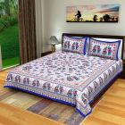 Designer Cotton Printed King Size Bedsheet With 2 Pillow Covers For Bedroom (Pack Of 1)