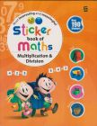 STICKER BOOK OF MATHS (MULTIPLICATION AND DIVISION)