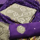Women's Pure Cotton Self Design Printed Unstitched Salwar Suit Material with Fabric Dupatta