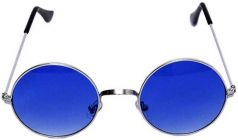 Comfortable and Durable Fiber UV Protection Sunglasses For Men's & Women's