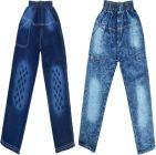 SHAURYA INNOVATION Regular Fit Solid Denim Full Jeans For Boy's (Blue & Light Blue) (Pack of 2)