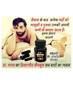 Dr. Thapar's Shilajit Strength, Time & Hard Sex Capsule for Better Pleasure (500 mg)