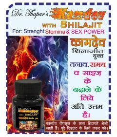 Dr. Thapar's KAMDEV SHILAJIT Hard Sex Extra Power 25+5 Free Capsule (500 mg) | (Pack of 1)