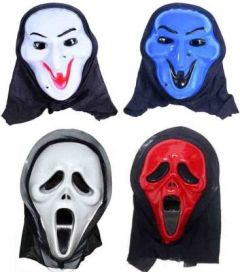 PTCMART 4pcs Halloween Costume Party Mask Funny Look Face Cover Mask Party Mask(Multicolor, Pack of 4)
